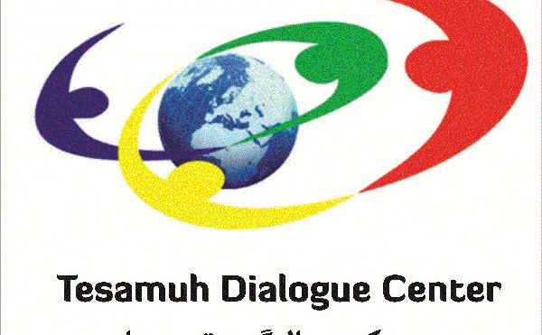 Tesamuh and Dialogue Center in Afghanistan