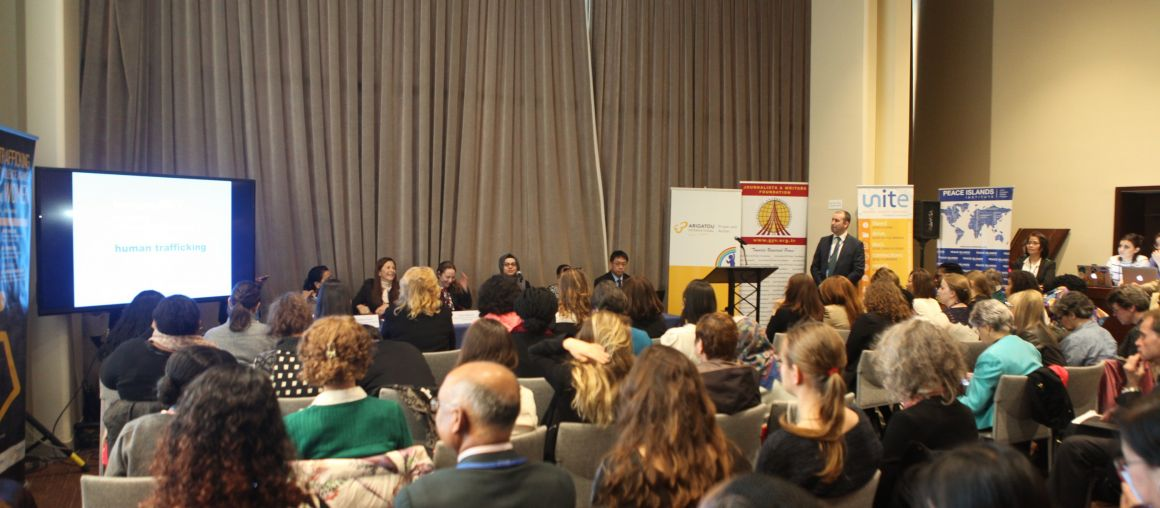 """CSW 60 Side Event: """"Human Trafficking as a Form of Violence Against Girls and Women"""""""