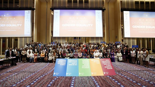 """The Istanbul Summit 2016: """"Reconsidering Gender Equality and Peaceful Societies"""""""