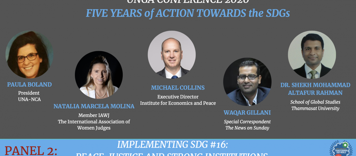 UNGA CONFERENCE 2020 - Panel 2 - Implementing SDG #16: Peace, Justice and Strong Institutions